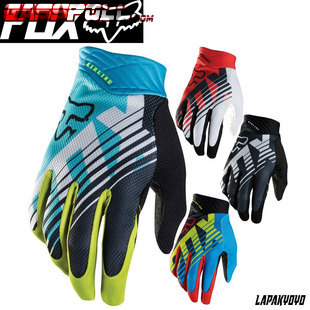 Gloves-fox-all-depan